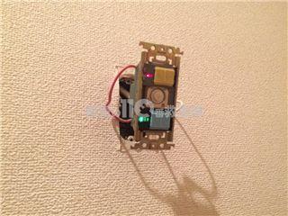 スイッチ交換後のイメージ