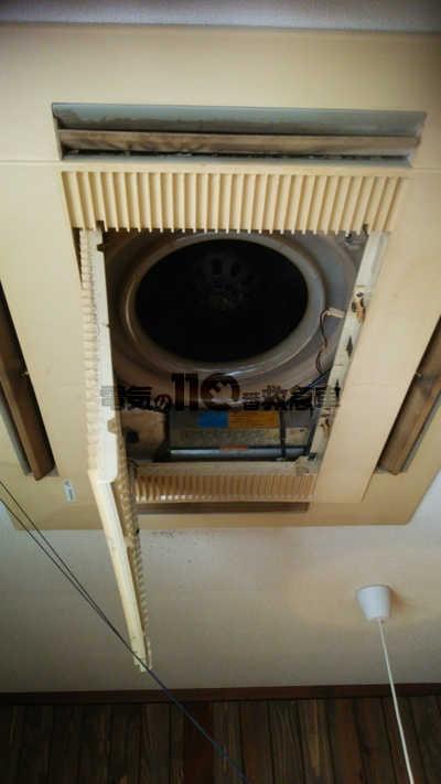 東芝製の古い業務用エアコン
