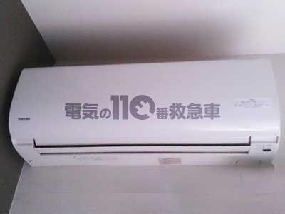 東芝製のエアコン
