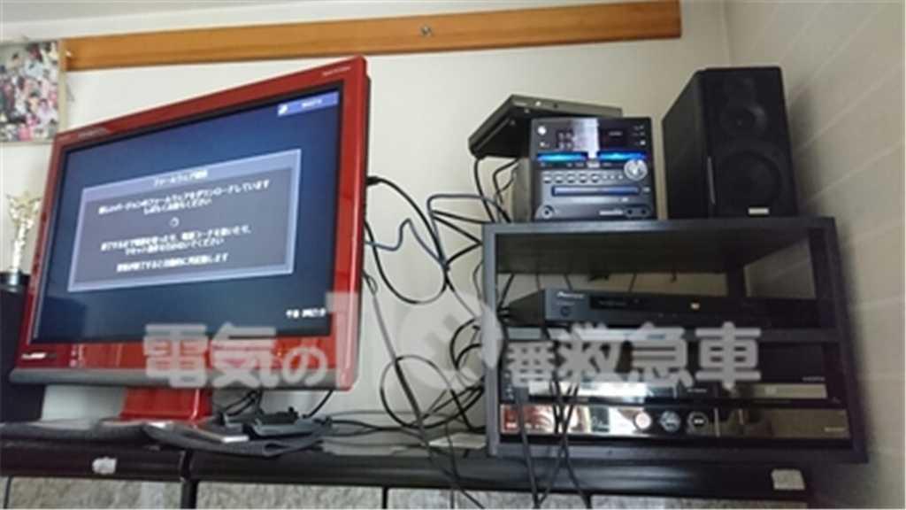 不具合のあるテレビ