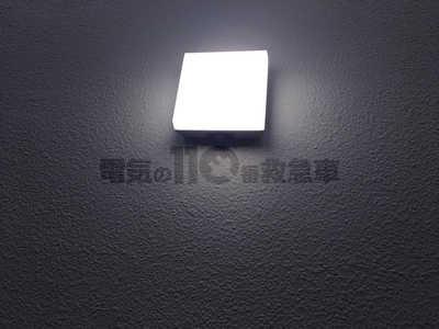 壁のペンダントライト