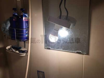 ブラケットライトの交換作業その3電球を取付け点灯を確認