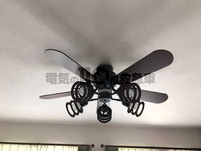 天井に設置したシーリングファン/figcaption