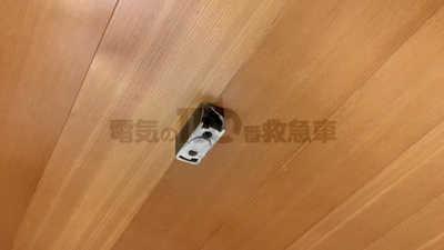 引っ掛け部分が破損した角型引掛シーリング
