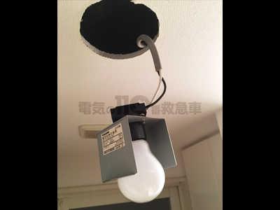 天井から引き出した筐体と電球