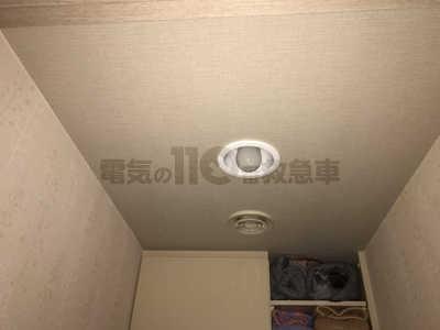 点灯管の交換作業その1反射板が取付けてあるままのダウンライト