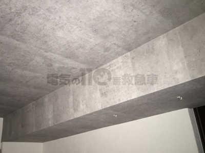 ダウンライトの取付けが難しいコンクリート天井