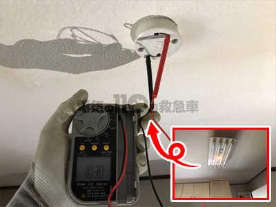 修理で点灯した蛍光灯