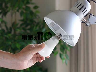 照明の電球交換