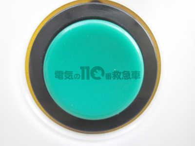 押しボタンスイッチのイメージ