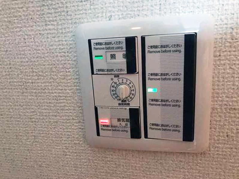 タイマースイッチを換気扇や照明に使用するメリットを徹底解説