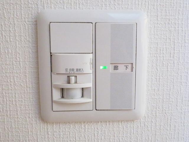 人感センサー付きスイッチ