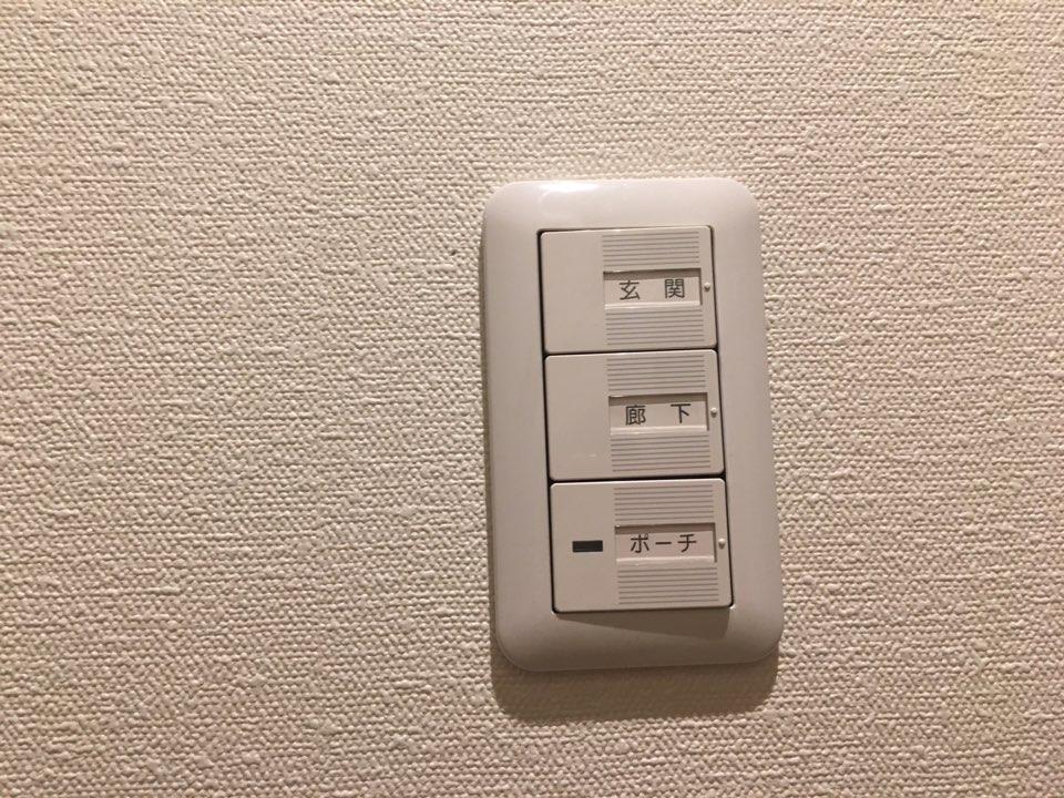 交換作業後のスイッチ